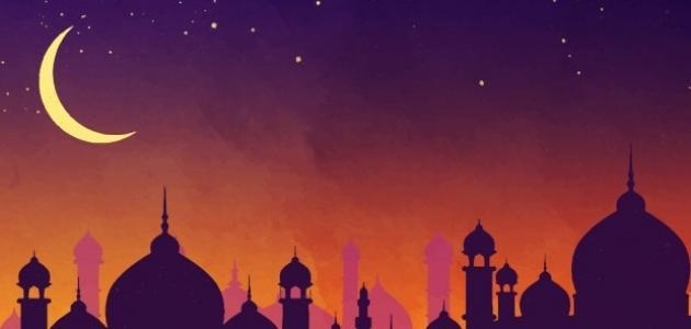 مسجات عن قدوم رمضان