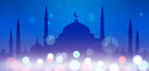 مسجات عن رمضان كريم موضوع