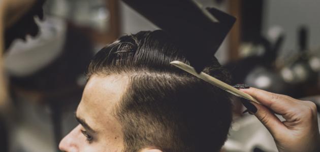 كيفية التخلص من تموجات الشعر للرجال