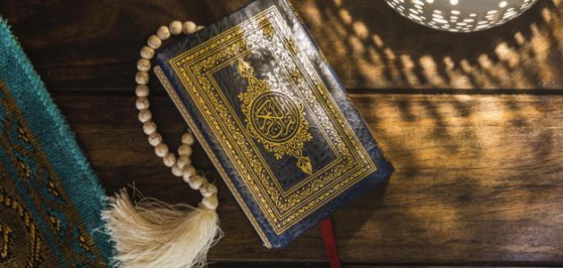 سبب عدم بداية سورة التوبة بالبسملة