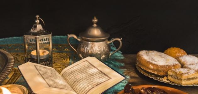 عبارات لشهر رمضان المبارك