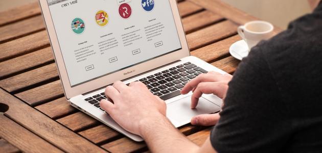 كيفية صناعة موقع إلكتروني