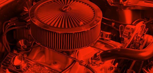 ما المقصود بحجم المحرك؟