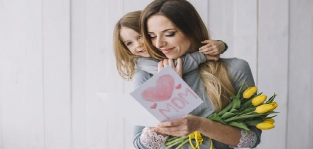أجمل رسائل عن عيد الأم - موضوع
