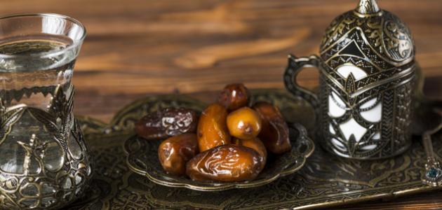 طريقة للتسمين في رمضان