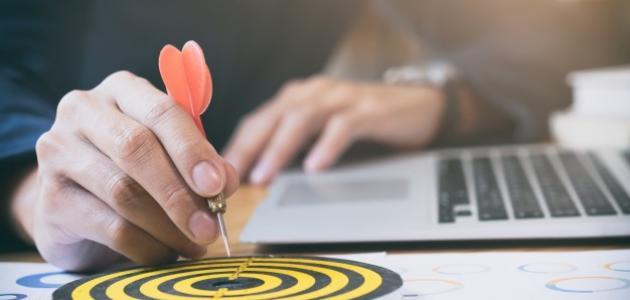 كيفية صياغة الأهداف التعليمية