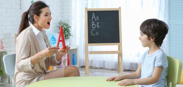 طريقة تعليم النطق للأطفال