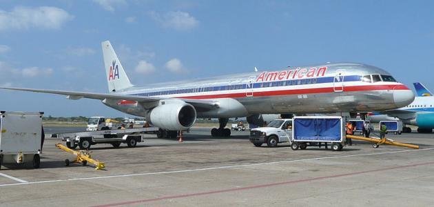 مطار جزر الكاريبي
