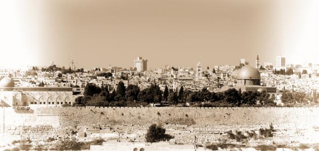 ما اسم القدس قديماً