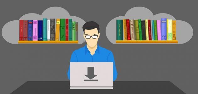 بحث عن المكتبة الرقمية