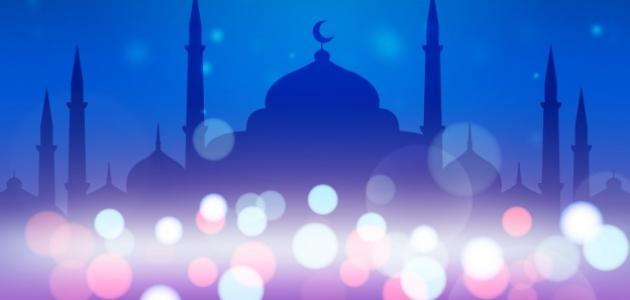 كلمات عن توديع رمضان