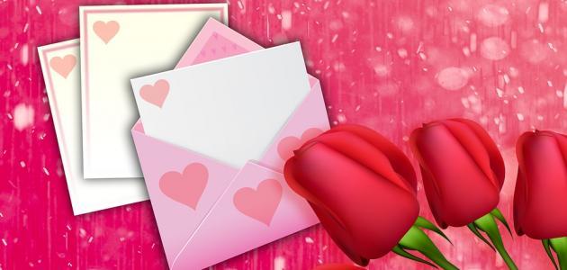 كلام في الحب للحبيب البعيد موضوع