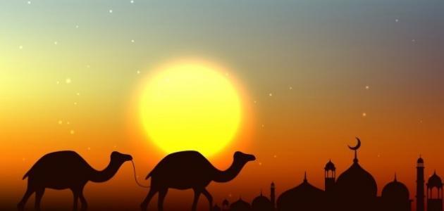 كلمة عن اقتراب رمضان
