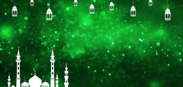 كلمات في نهاية رمضان