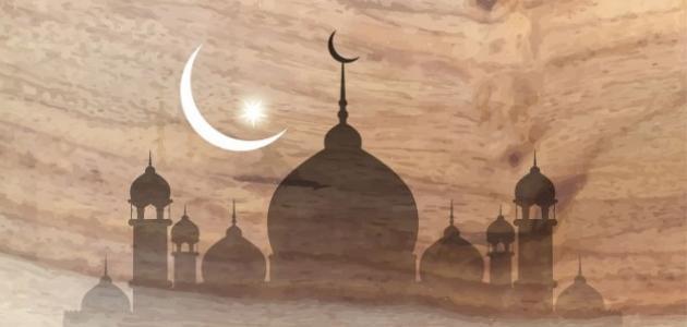 كلام بمناسبة العيد