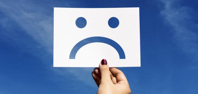 ما هو علاج الحزن الشديد