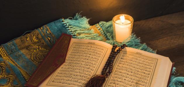 كلام جميل عن نهاية رمضان
