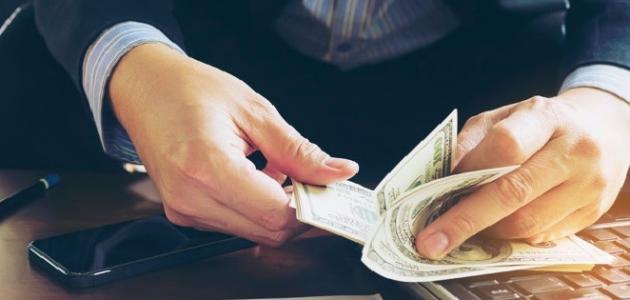 أحكام الحوالات المالية في الإسلام