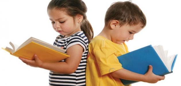 تعلم اللغة الإنجليزية للأطفال