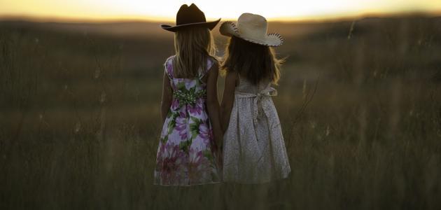 كلام جميل عن حب الأخوات