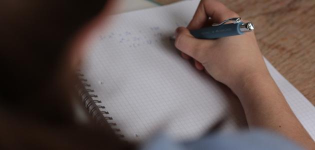 طرق حل المعادلات بالمصفوفات