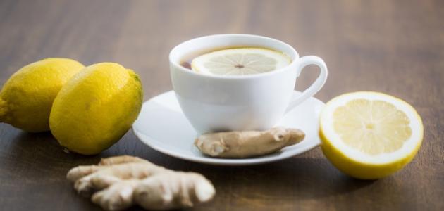 طريقة عمل شراب الزنجبيل والليمون للتنحيف