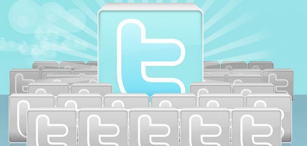 كيف تستخدم تويتر
