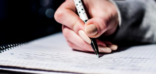 طرق النجاح في الامتحان