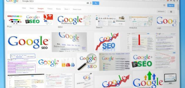 طرق البحث على الإنترنت