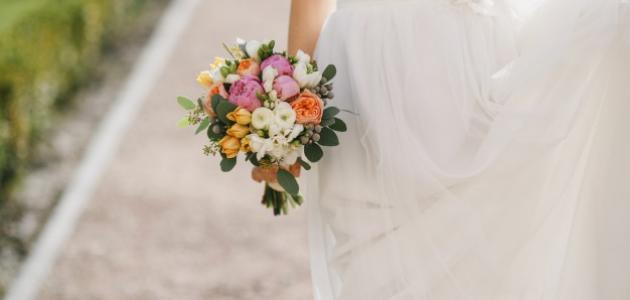 كلمات عن زفاف العروس