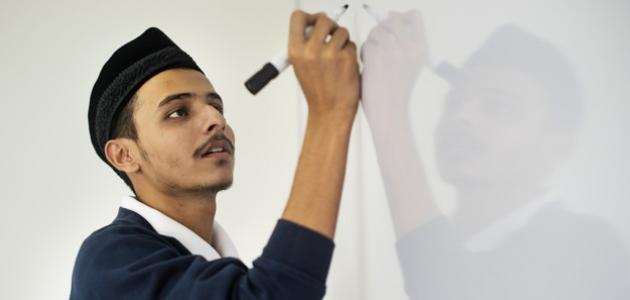 صفات معلم اللغة العربية