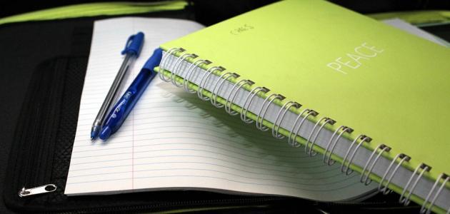 حكم وأمثال مدرسية