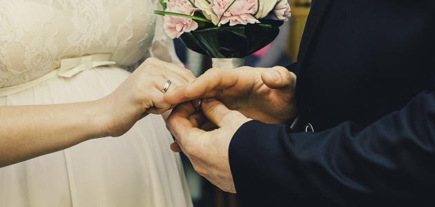 حديث عن حق الزوج
