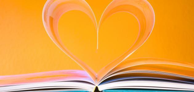 خصائص المدرسة الرومانسية في الأدب العربي