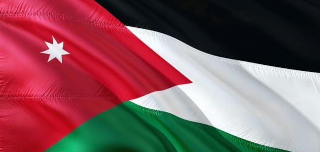 تهنئة بمناسبة عيد الاستقلال الأردني