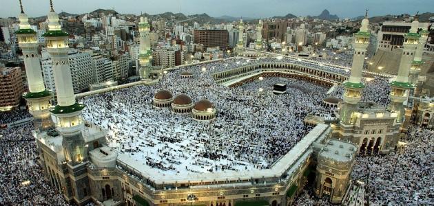 كلمات في مكة