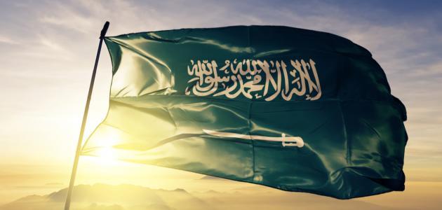 عبارات وطنية سعودية
