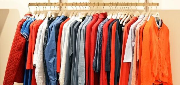 طريقة حفظ الملابس لفترة طويلة