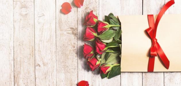 كلام عن دعوة زواج