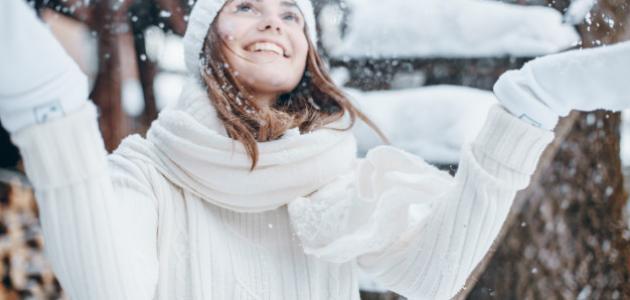 لماذا نحب فصل الشتاء