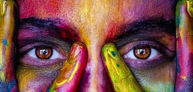 اعرف شخصيتك من لون عيونك