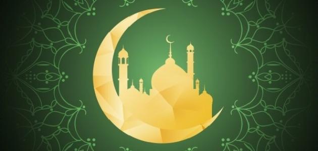 أجمل أشعار العيد