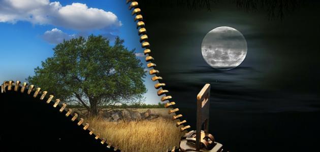 بحث عن ظاهرة الليل والنهار