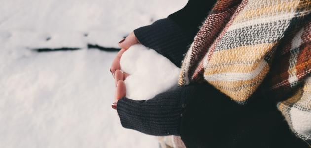 شعر عن الثلج والحب