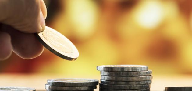 مفهوم المال في الإسلام