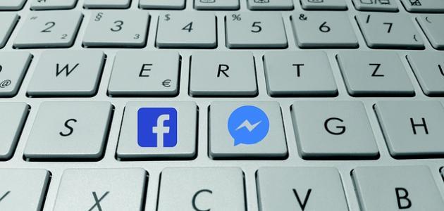 كيفية تنزيل فيس بوك