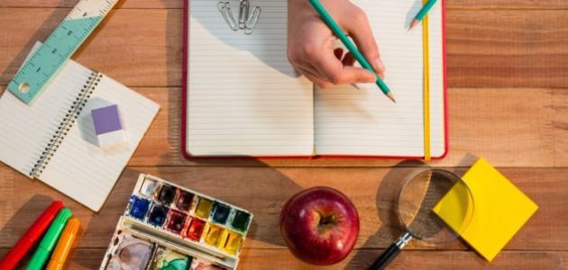 طرق تدريس في المرحلة الابتدائية