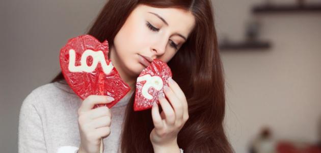 كلمات عن ظلم الحب