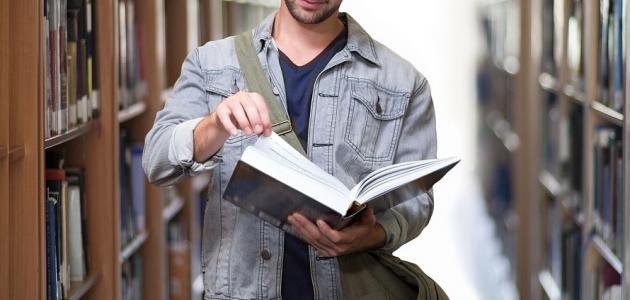 طريقة تعليم القراءة والكتابة للكبار