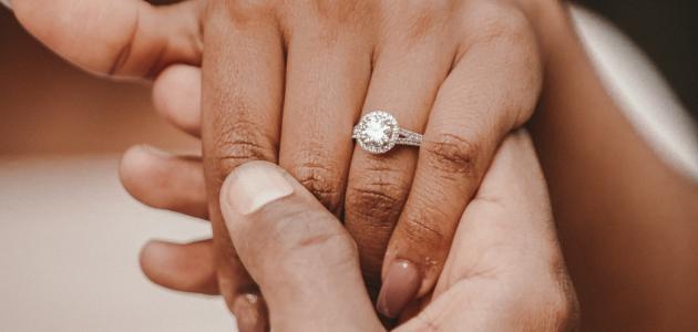 شروط اختيار الزوجة في الإسلام
